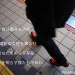 IMG_4975 (1)
